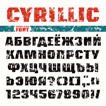 cyrillic: Sanserif font in military style with shabby texture. Cyrillic alphabet. Extra bold face
