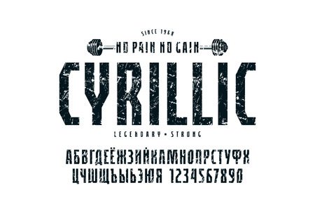 Sans serif font in the sport style. Cyrillic alphabet. Letters and numbers with rust texture for icon and title design. Black print on white background.