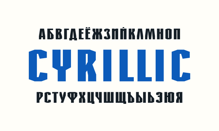 Sans Serif Font In The Sport Style Cyrillic Alphabet Letters For Logo And Title