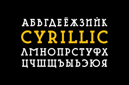 Cyrillic slab serif font. Letters for icon and title design. Print on black background.