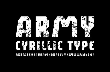 Cyrillic sans serif font in military style. Letters with rust texture for logo and title design. White print on black background