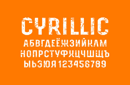 Cyrillic sans serif font in the sport style. Letters and numbers with rust texture for logo and title design. Print on orange background