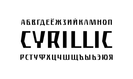 Decorative cyrillic sans serif font. Letters for logo and title design. Print on white background