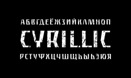 Decorative cyrillic sans serif font. Letters with rust texture for logo and title design. White print on black background