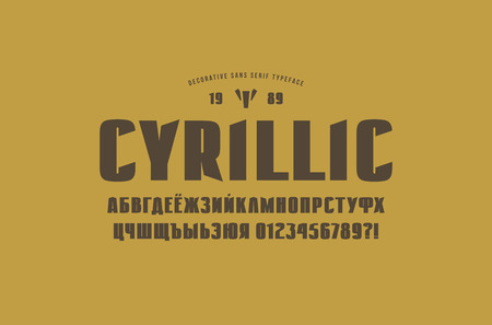 Original solid sans serif font. Extra bold face. Cyrillic letters and numbers. Brown print on yellow background Illustration