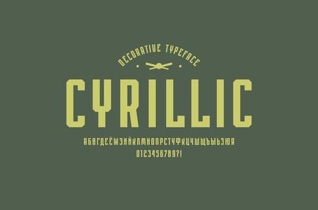 Narrow sans serif font in sport style.