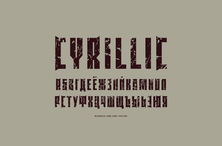 Decorative narrow sans serif font with elements of thorns. Cyrillic letters with rough texture for logo and emblem design. Black print on gray background