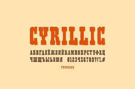 Cyrillic serif font in the style of handmade graphics. Letters and numbers for western, cinema, cartoon logo and title design Ilustrace