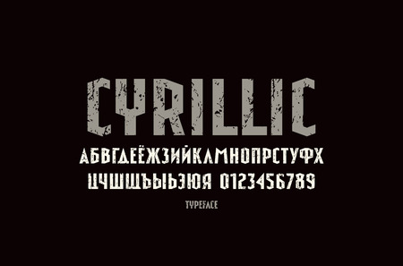 Narrow sans serif font in sport style. Cyrillic letters and numbers with vintage texture for label design. Color print on black background