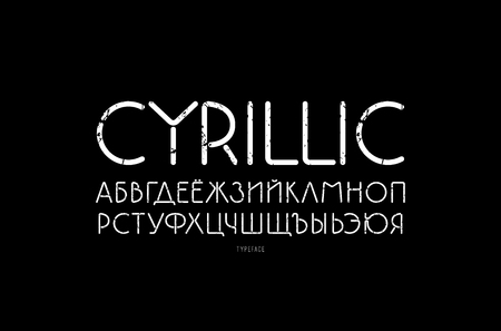 Decorative cyrillic sans serif font with rounded corners. Letters with vintage texture. White print on black background
