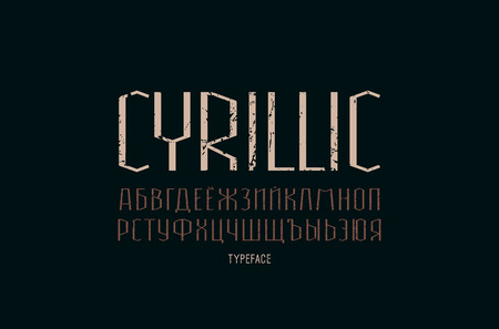 Decorative sans serif font. Thin line typeface. Cyrillic letters with vintage texture for  title design. Color print on black background