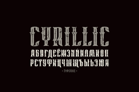 Decorative serif font in vintage style. Cyrillic letters with vintage texture for  label design. Color print on black background Ilustrace