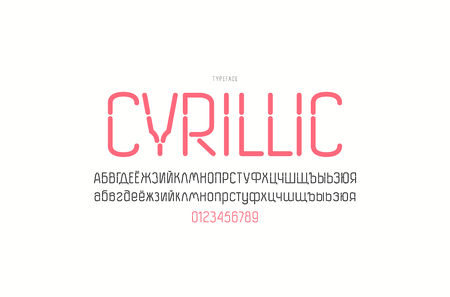 Cyrillic decorative sans serif font with rounded corners. Letters and numbers for headline design. Color print on white background Ilustrace