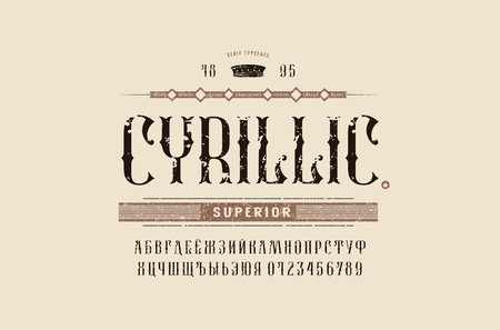 Stock vector cyrillic decorative serif font, alphabet, typeface. Letters and numbers with vintage texture for barbershop, alcohol label design. Color print on light background