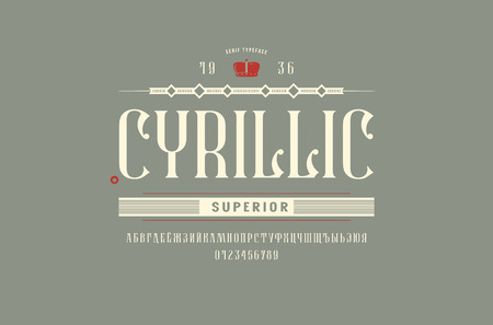 Stock vector cyrillic narrow serif font, alphabet, typeface. Letters and numbers for barbershop, alcohol   label design. Color print on gray background