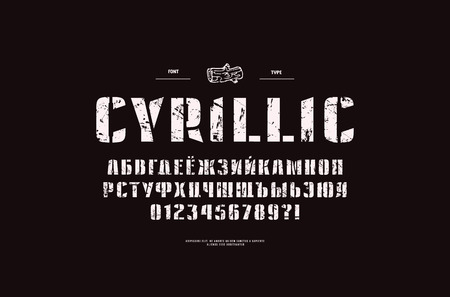 Cyrillic stencil-plate sans serif font. Extra bold face. Letters and numbers with rough texture