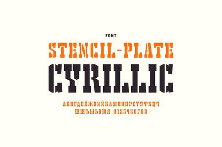 Cyrillic stencil-plate serif font in the western style. Иллюстрация
