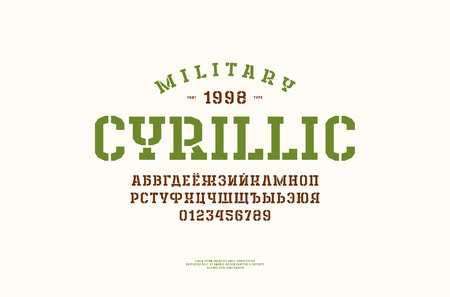 Cyrillic stencil-plate slab serif font in the sport style.