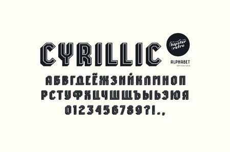 Decorative Cyrillic sans serif bulk font. Letters and numbers for   title design. Isolated on white background