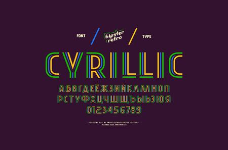 Vettore di stock decorativo a strisce cirillico font sans serif, alfabeto, carattere tipografico.