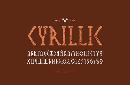 Decorative geometric narrow slab serif font. Cyrillic letters and numbers with vintage texture