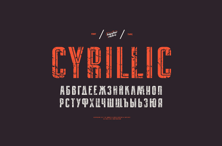 Decorative sans serif font with interweaving stripes. Cyrillic letters with vintage texture for   title design
