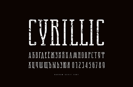 Cyrillic narrow slab serif font. Letters and numbers with vintage texture for  label design Иллюстрация