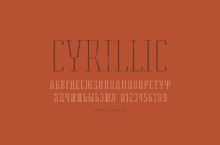 Condensed serif font in thin line style. Cyrillic letters and numbers with vintage texture Иллюстрация