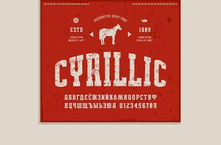 Cyrillic narrow slab serif font and denim label template.