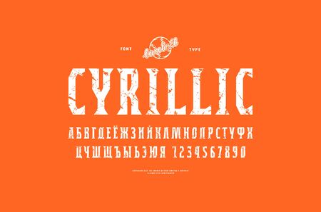 Decorative cyrillic narrow serif font in sport style.