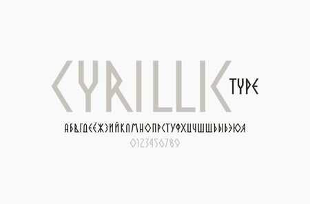 Decorative geometric narrow sans serif font. Cyrillic letters and numbers for emblem design. Isolated on white background
