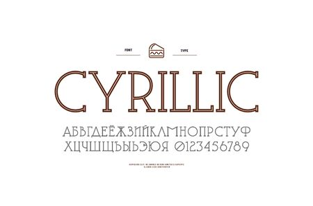 Decorative slab serif font with an internal contour. Medium face. Cyrillic letters and numbers for logo and label design. Isolated on white background