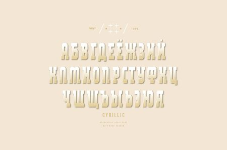 Stock vector golden colored cyrillic serif font. Letters for college sport team logo design. Color print on light ocher background Illustration