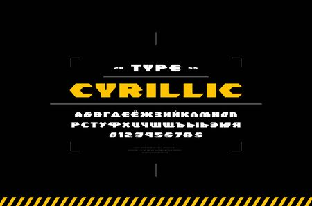 Geometric sans serif font in futuristic style. Cyrillic letters and numbers for sci-fi, military, cosmic logo and title design. Color print on black background