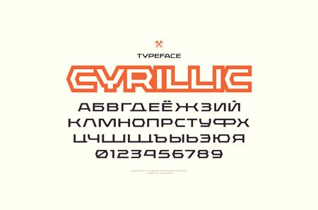 Geometric sans serif font in sport style. Cyrillic letters and numbers for logo and title design. Isolated on white background