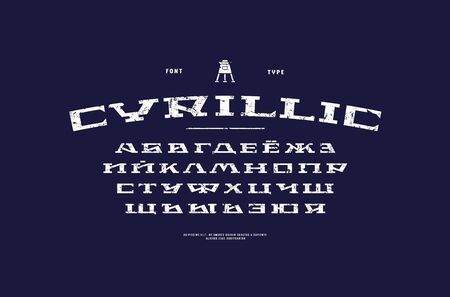 Geometric serif font in futuristic style. Cyrillic letters and numbers with vintage texture for sci-fi, military, cosmic logo and title design. White print on dark blue background