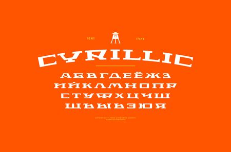 Geometric serif font in futuristic style. Cyrillic letters and numbers for sci-fi, military, cosmic logo and title design. Isolated on orange background