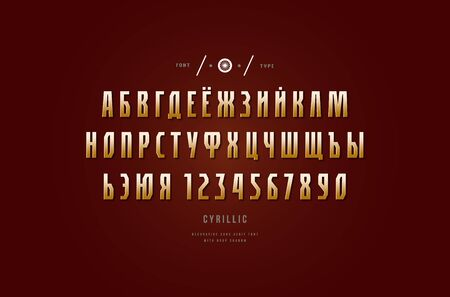 Stock vector golden colored cyrillic sans serif font. Letters and numbers for logo and title design in sport  style Иллюстрация
