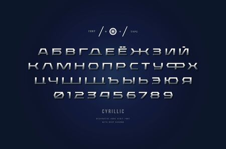 Silver colored and metal chrome extended cyrillic sans serif font. Futuristic style typeset. Letters and numbers for sci-fi, cinema, space logo and headline design