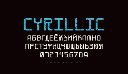 Monospaced cyrillic sans serif font with rounded corners. Letters and numbers with vintage texture for logo and emblem design. Color print on black background