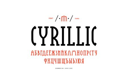 Narrow cyrillic slab serif font in new gothic style. Letters for logo and title design. Print on white background