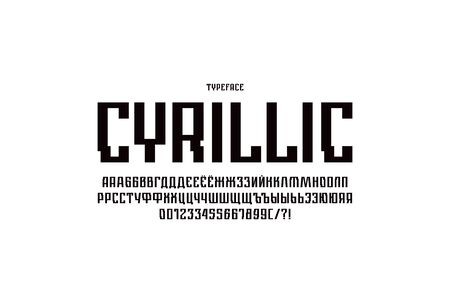 Narrow sans serif font in cyber style. Cyrillic letters and numbers for logo and emblem design. Black print on white background