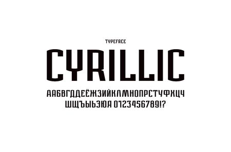 Narrow sans serif font in urban style. Cyrillic letters and numbers for logo and label design. Black print on white background