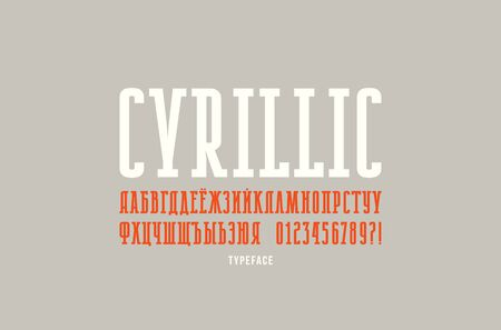 Narrow slab serif font. Cyrillic letters and numbers for logo and title design. Color print  on gray background Иллюстрация