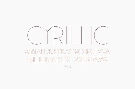 Sans serif font in classic style. Hair line face. Cyrillic letters and numbers for logo and title design. Color print on white background
