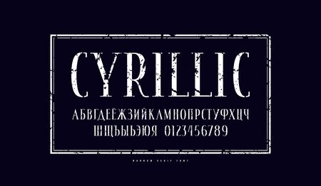 Elegant cyrillic narrow serif font in antique style. Letters and numbers with vintage texture for logo, headline and label design. White print on black background Illustration