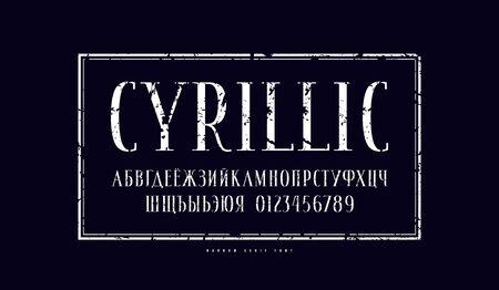 Elegante fuente serif estrecho cirílico en estilo antiguo. Letras y números con textura vintage para diseño de logotipo, título y etiqueta. Impresión en blanco sobre fondo negro Logos