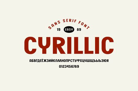 Stock vector sans serif font, alphabet, typography. Cyrillic letters and numbers for logo and headline design. Isolated on white background