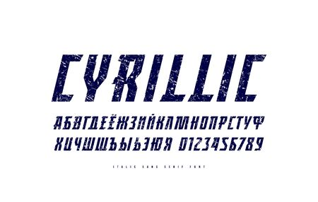 Italic serif font in the sport style. Cyrillic letters and numbers with vintage texture for logo and title design. Print on white background