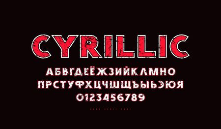 Cyrillic sans serif font with contour. Letters and numbers with vintage texture for athletic logo and t-shirt design. Color print on black background
